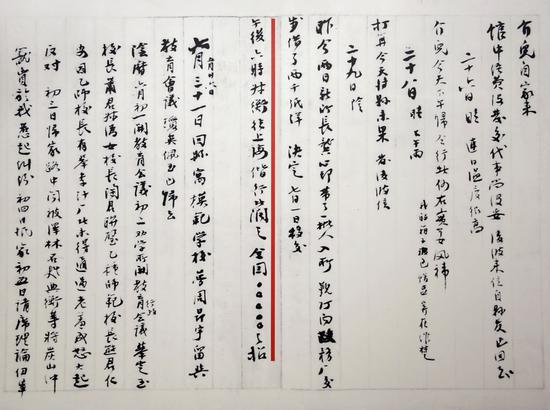 中共一大纪念馆展示的谢觉哉日记(6月1日摄)。新华社记者 刘颖 摄