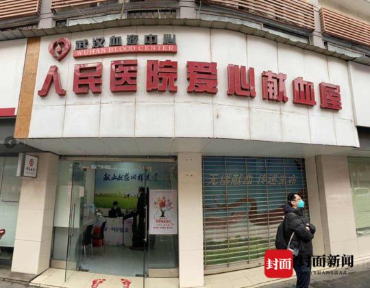 """""""国兴1""""号货船与日本籍渔船发生碰撞 7名中国籍船员失踪"""