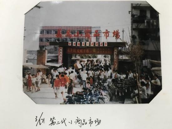 浙江义乌,第二代市场——新马路市场的照片。(翻拍于义乌档案馆)新京报记者 彭子洋 摄