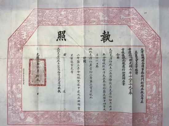 克虏伯基金会保存的清当局为阿尔弗雷德·克虏伯授勋的证书。(新华社记者张远摄)