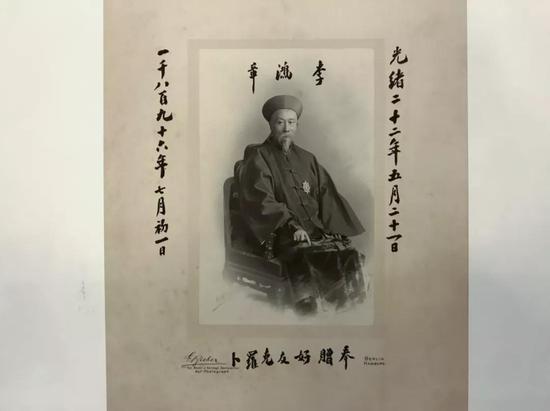 图为翻拍的克虏伯基金会珍藏的李鸿章照片。这是甲午海战终结后,李鸿章在访问德国时赠予克虏伯工厂那时掌门人的照片。(新华社记者张远摄)