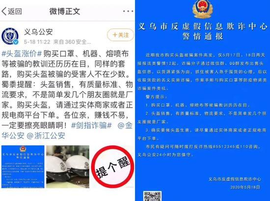 济南通报孙桂杰非医师行医案:患者接受针灸和拔罐时烧伤