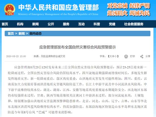北京:新教期年夜中小教死校内乱仍要戴心罩 有那几面思索