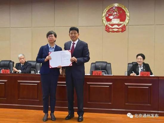 ▲区人大常委会主任李玉君为董明慧颁发任命书。来源:北京通州发布