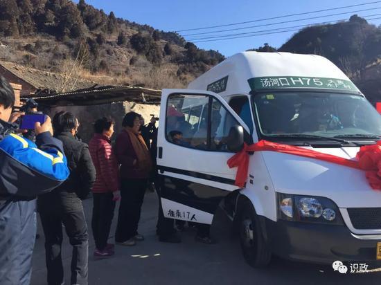 怀柔最后一个深山小村通了公交车!