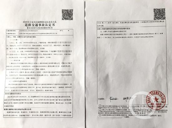 深圳市公安局交通警察支队龙岗大队出具的道路交通事故认定书,认定刘某负全责。