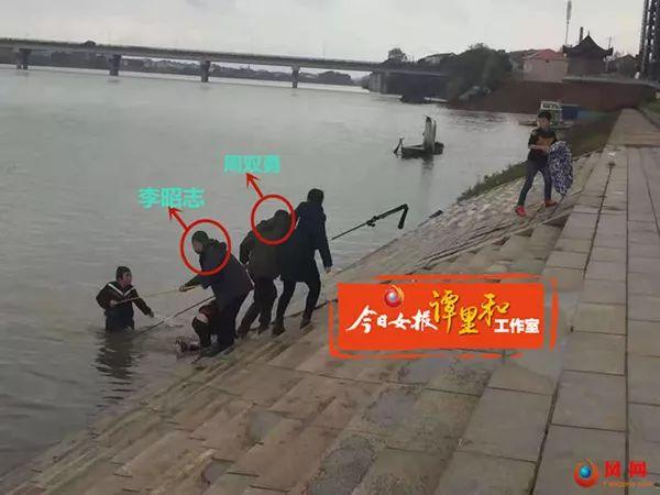李昭志和周双勇救人现场。本文图片今日女报/凤网