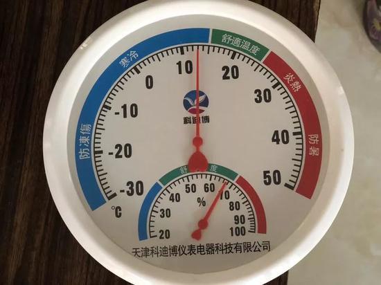 ▷一些村民家中室温只有10℃出头