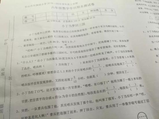 """""""我为你骄傲——港珠澳大桥""""试题"""