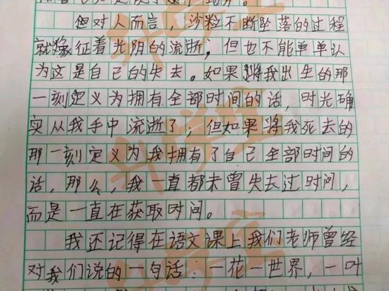 厉害了!杭州高三期末考题竟是小学生写的?一起来看看这道题目