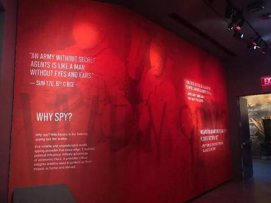 在美国华盛顿国际间谍博物馆,展板上介绍《孙子兵法》的智慧。新华社记者徐剑梅摄