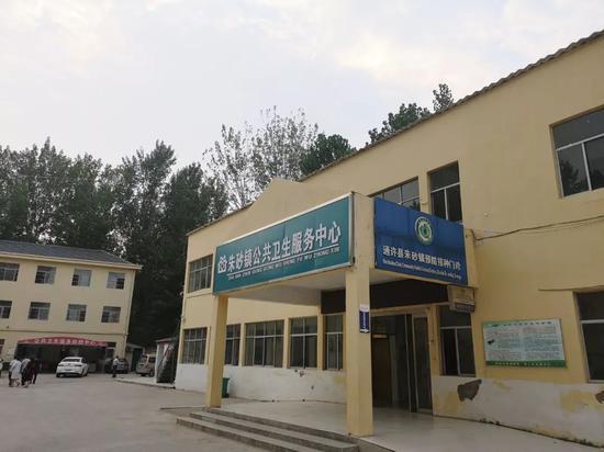 ▲朱砂镇公共卫生服务中心。