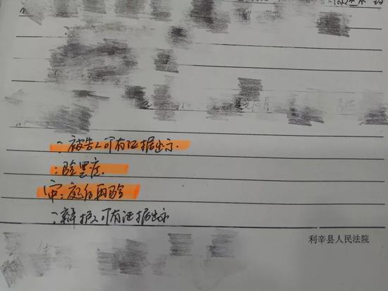 孙杨8年禁赛减为4年3个月 无缘东京奥运