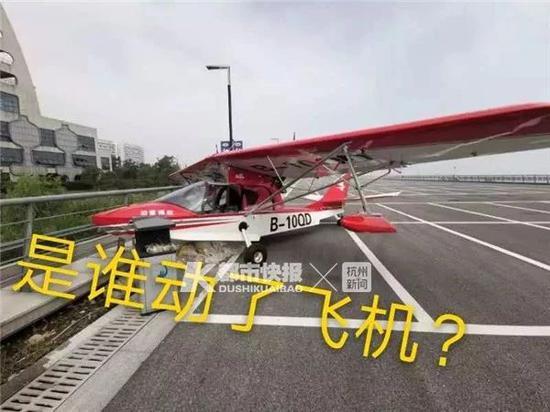 一架飞机开出去撞了护栏