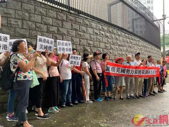 ▲香港市民团体成员到美领馆外举标语抗议(图via香港文汇网)
