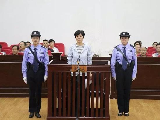 姜保红受审