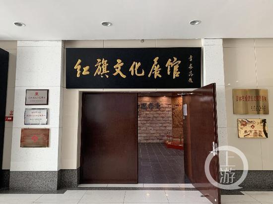 ▲一汽红旗文化展馆。摄影/上游新闻记者 张莹
