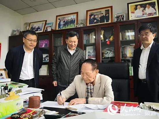 袁隆平为北碚区、西南大学题字