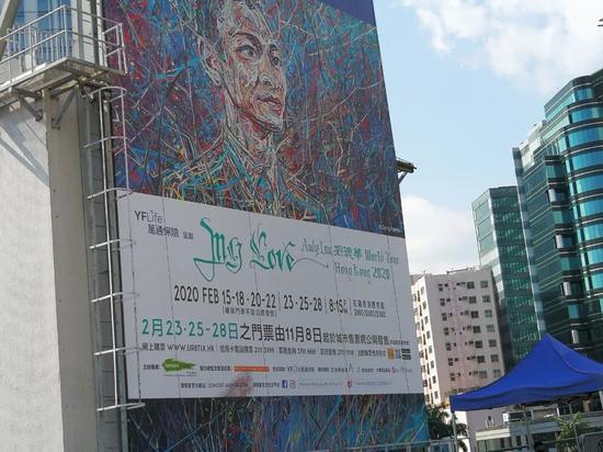 2020年2月刘德华演唱会海报