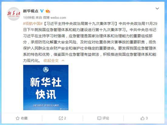 北京证监局开展2019年辖区私募自查工作