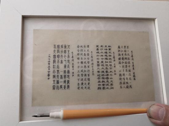 庞中华感慨再也写不出来的当年小字。正午记者杨语拍摄