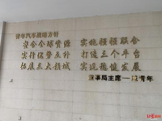 """金华集团公司1楼,庞青年""""方针"""""""