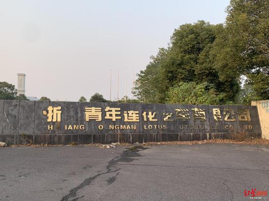 杭州青年莲花大门口