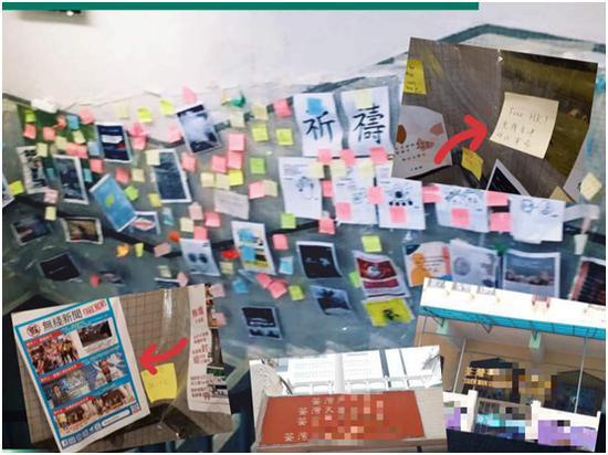幼儿园出现不当政治标语?香港教育局回应