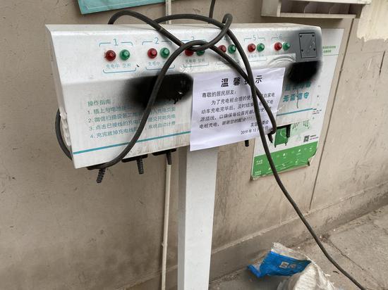 海淀区北三环西路47号院30号楼下,一充电设备充电线被全部剪断。摄影/新京报记者 应悦