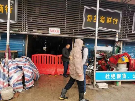 1月1日,海鲜商场休市。新京报记者张胜坡摄
