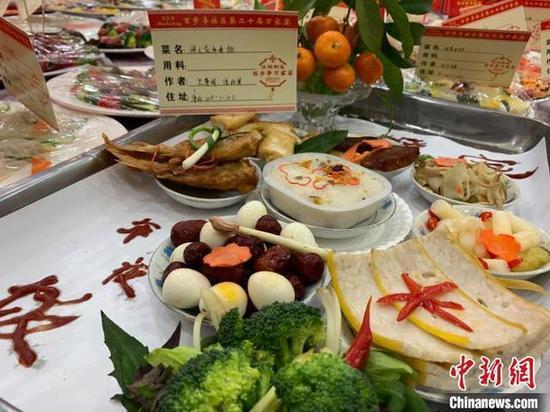新开户的竞价推广_武汉社区办万家宴 4万户家庭创出13986道菜(图)