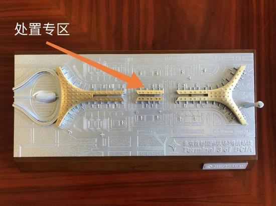 国寿澄清子公司在香港上市:不存在涉及未披露的信息