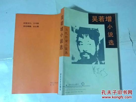 各地应阻止北京市的人前往吗?胡锡进:听中央统一指挥