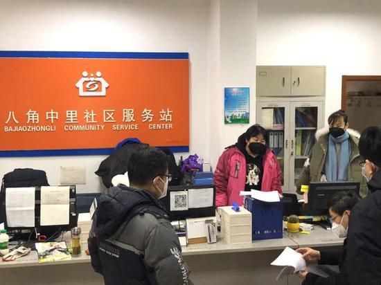 北京民政局副局长:应让返京人员自由地进入小区