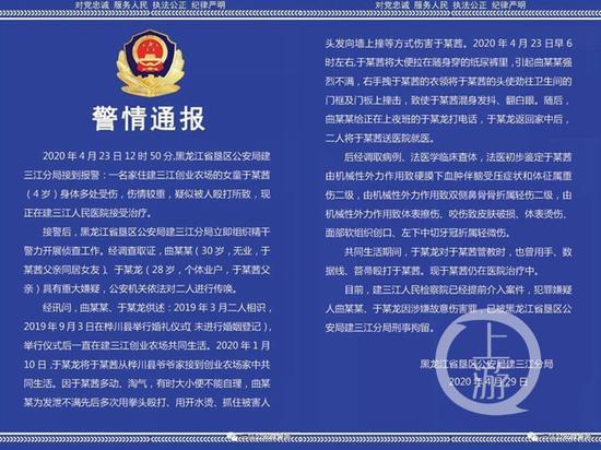 中国四大航天发射基地选址有何讲究?