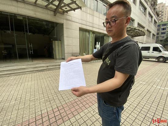 小区业委会副主任杜雨拿着一审判决书