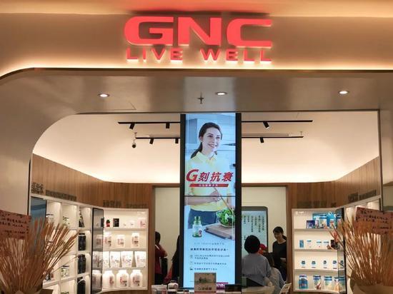 图片来源:GNC官方微博