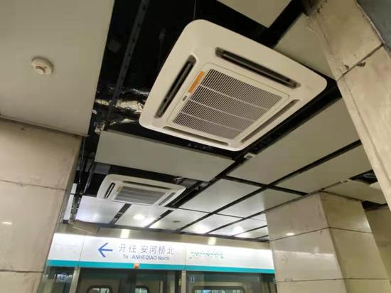 北京地铁4号线西直门站空调升级改造 这下等车不热了