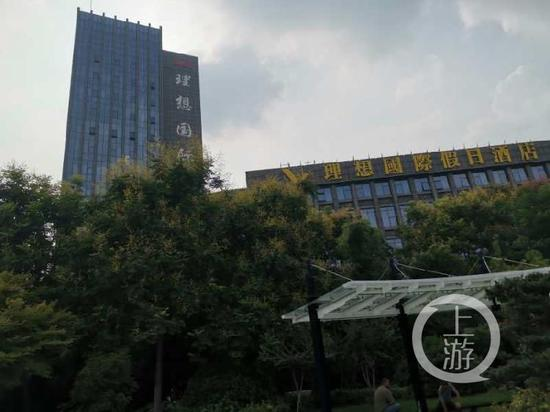 ▲王在清曾隐瞒妻子王景,将团队设置在理想国际办公楼运营色情产业。图片来源/受访者供图