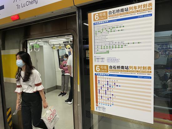 北京地铁双休日发车间隔已拉大 乘客最好提前出门