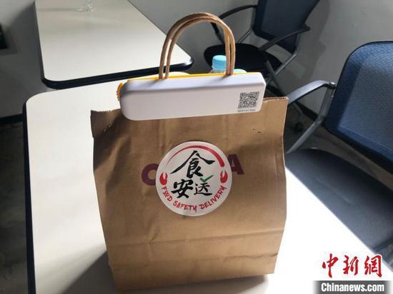"""资料图:9月22日,上海2020年食安封签宣传活动现场首次推出了可循环使用的""""食安封签""""。上海市市场监管局供图"""