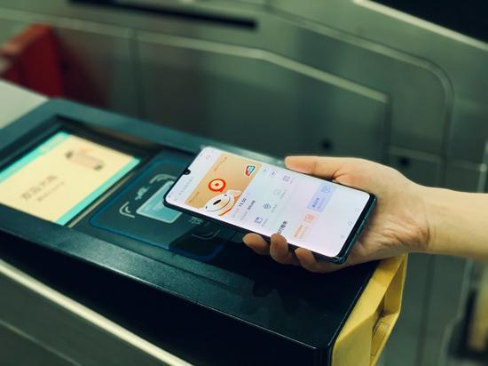 北京一卡通告别余额不足 手机一卡通可以自动充值