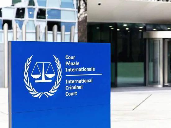 ▲资料图片:位于荷兰海牙的国际刑事法院。(新华社)