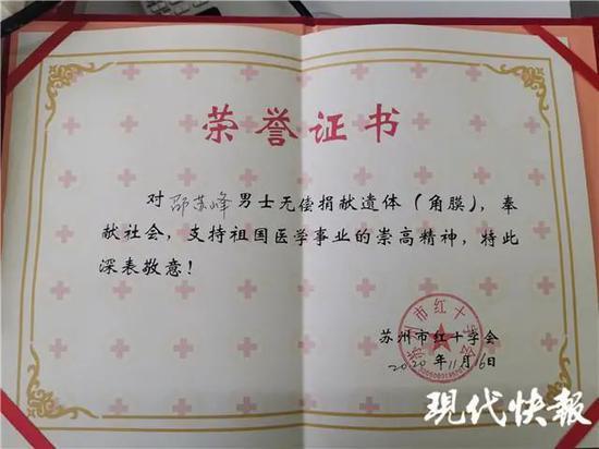 湖北省政府秘書長別必雄接受審查調查