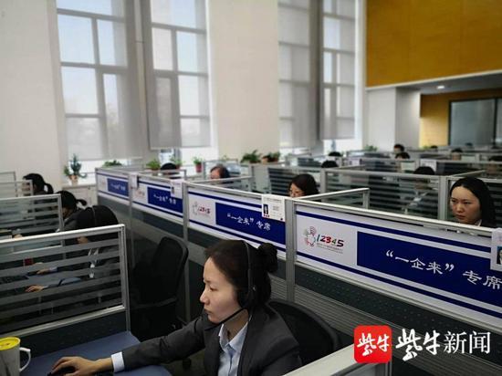 南京政务热线全年诉求办结率达99.8%!物业管理排第一