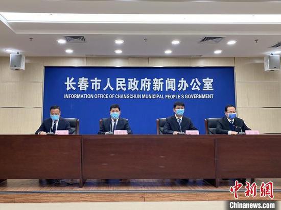 29日,长春市召开第十七场新冠肺炎疫情防控工作新闻发布会。 谭伟旗 摄