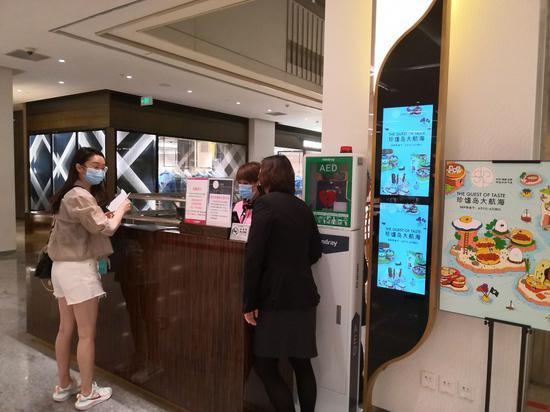 北京SKP商场服务台旁的AED设备