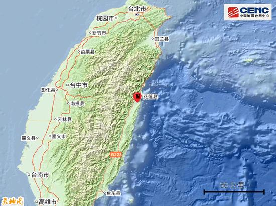 台湾花莲县发生5.3级地震 厦门有震感