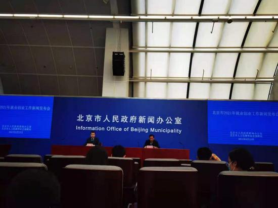 离校未就业大学生就没人管了?北京官方给出回应