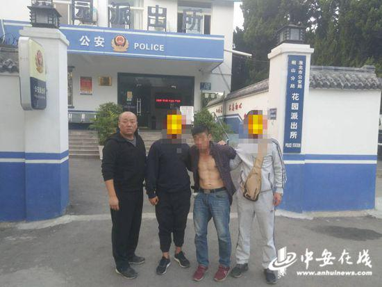 王强(左一)抓捕疑心犯